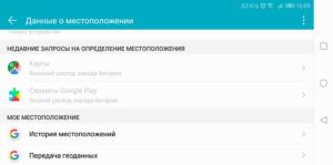 screenshot_5-1-300x149.png