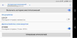 screenshot_6-300x151.png