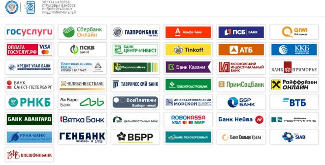 platezhnye-sistemy-dlja-oplaty-nalogov-onlain.png