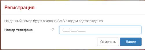 www-karta-snegiri-rf.png