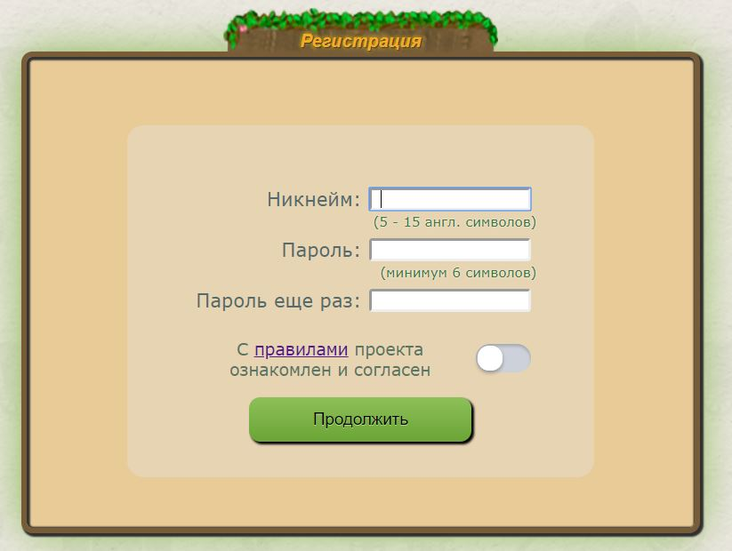 2-etap-registratsii.jpg