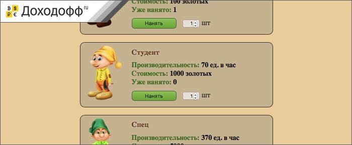 stoimost-gnomov-rub.jpg