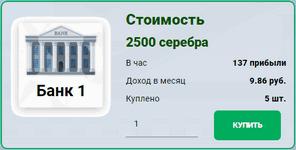 money-banks-2-min.png