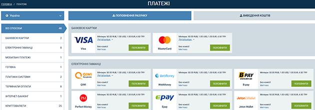 payment-ua.png