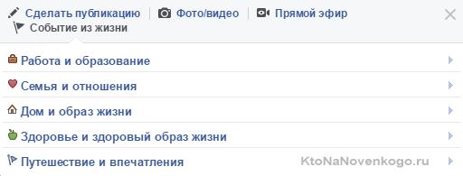 sobytie-zhizni.png