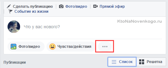 troetochie-v-publikatcii.png