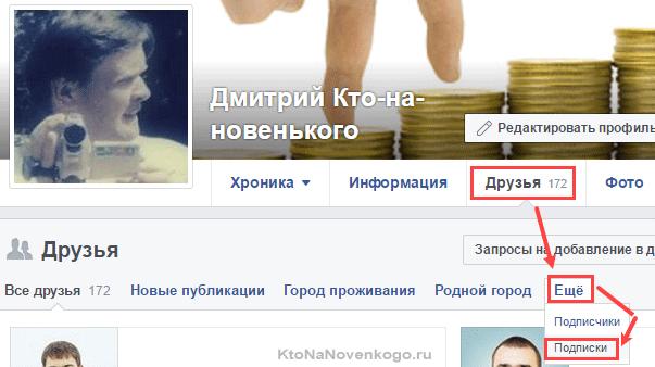 razdel-podpisok.png