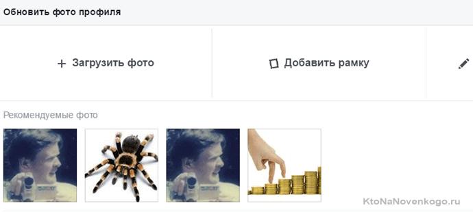 rabota-s-avatarkoi.png