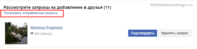 drug-zapros.png