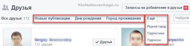 drug-sortirovka.png