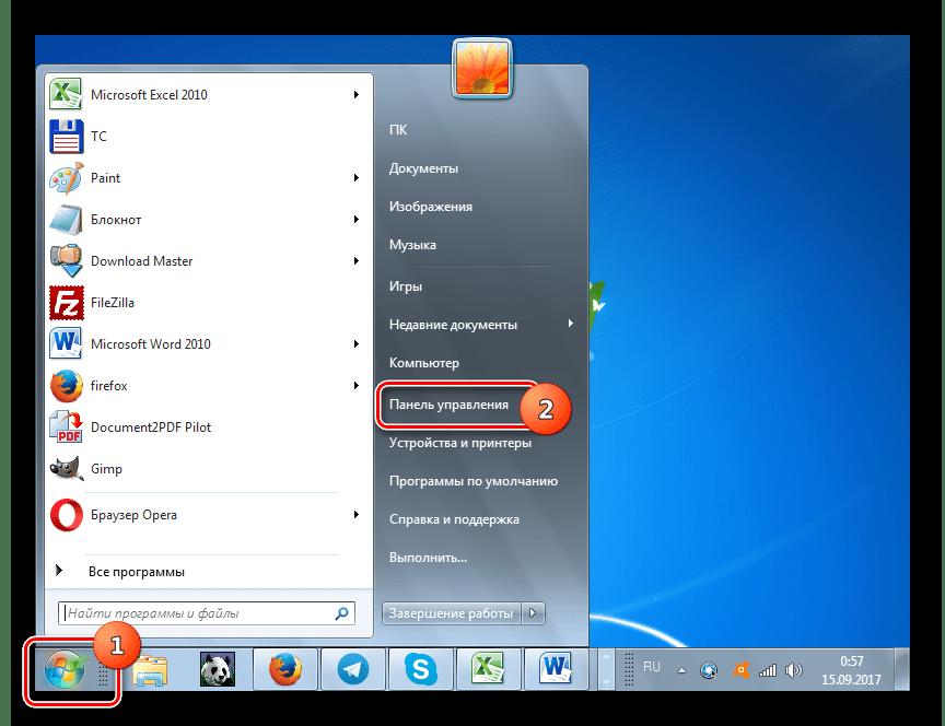 Panel-upravleniya-v-menyu-pusk-Windows-7.png