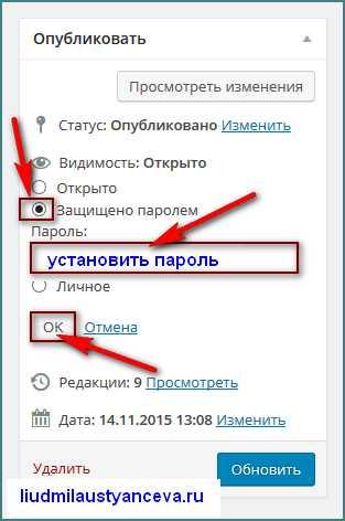 kak-na-vk-postavit-parol_6.jpg