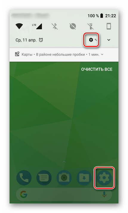 Vhod-v-nastroyki-Android.png