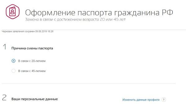 Screenshot_1-1.jpg