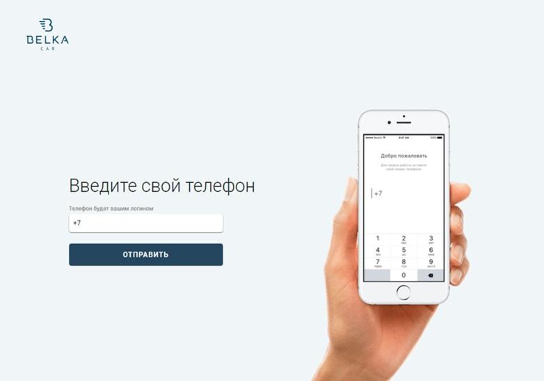 registracia.jpg