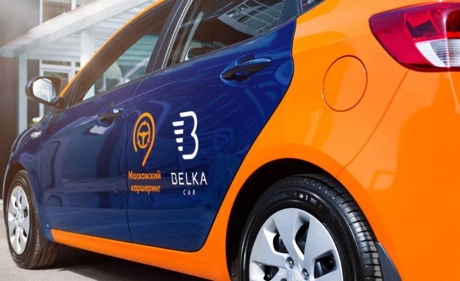 belkacar-900x551.jpg