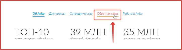 sozdat-akkaunt-avito-shag-5.png