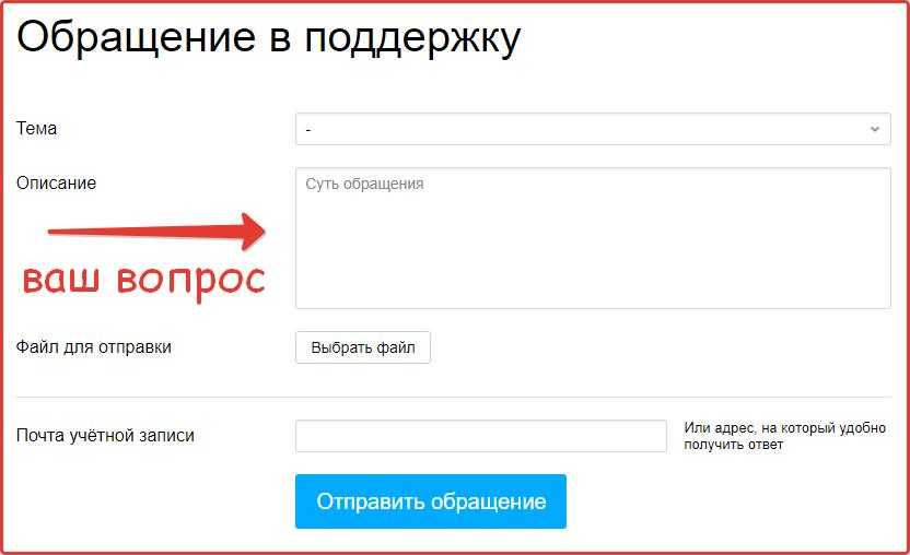 sozdat-akkaunt-avito-shag-7.png