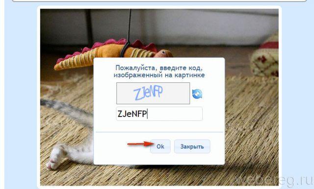 otpr-otkrytku-pochte-8-640x386.jpg