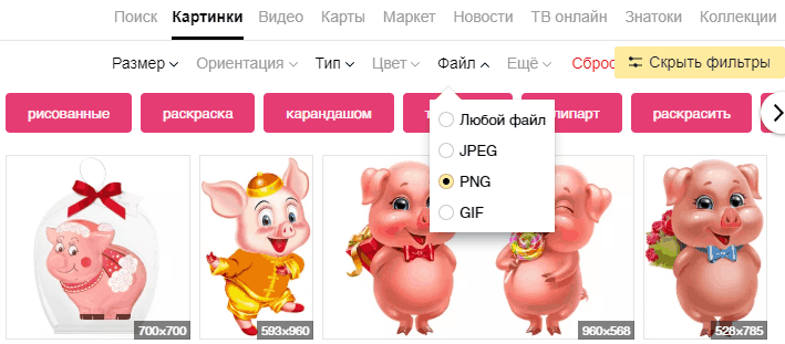 poisk-po-tipu.png