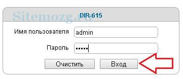 kak-yznat-parol-ot-wifi-5.jpg