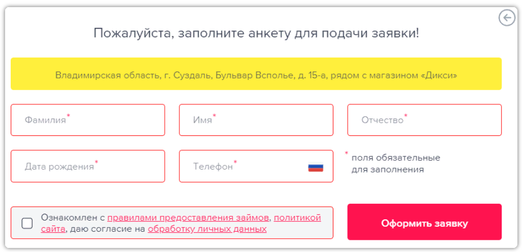 centrofinans-lichnyjj-kabinet-vkhod-registraciya-zajjm_5d0798e08d7c4.png