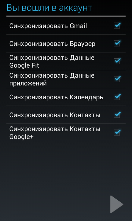 kak-smenit-google-akkaunt-v-plej-markete8.png