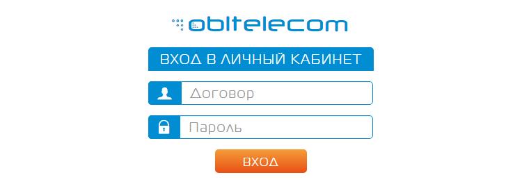 obltelecom-login.jpg