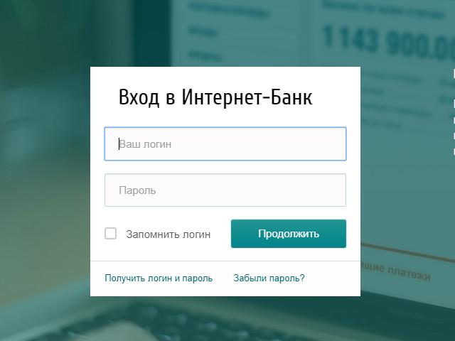 zapsibkombank-02.jpg