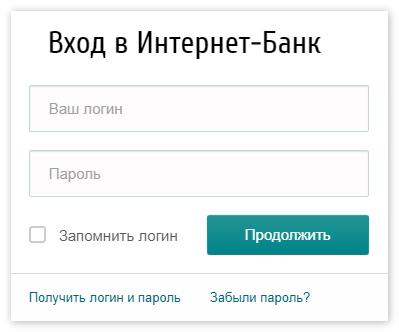 vhod-v-internet-bank-zapsibkombank.png