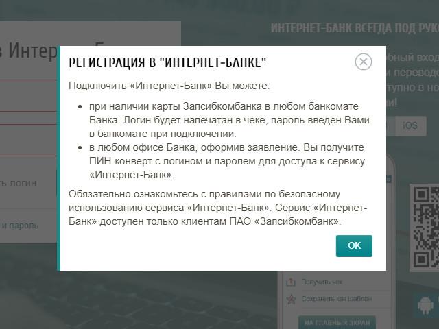 zapsibkombank-04.jpg