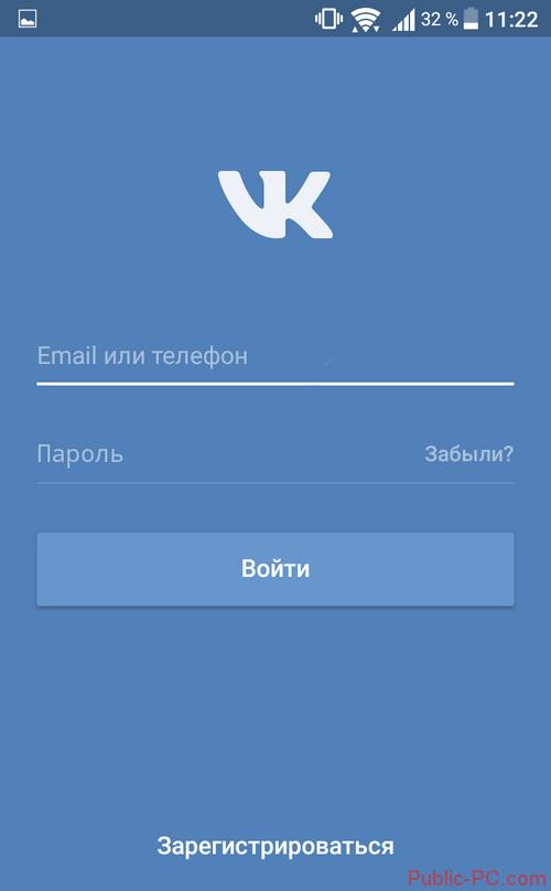 Kak-voiti-v-VK-bez-parolya2.png