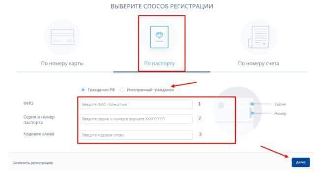 c-users-user-desktop-screen-4-jpg.jpeg