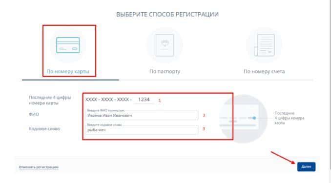 c-users-user-desktop-screen-2-jpg.jpeg