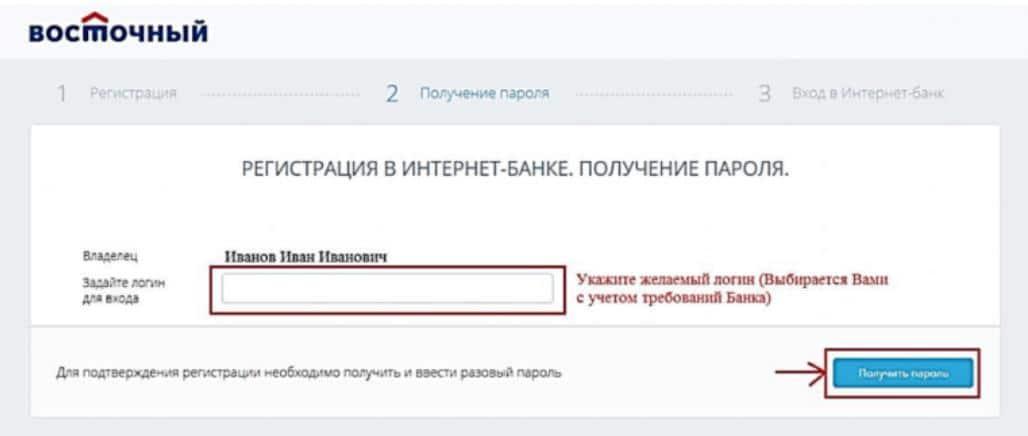 c-users-user-desktop-screen-6-jpg.jpeg