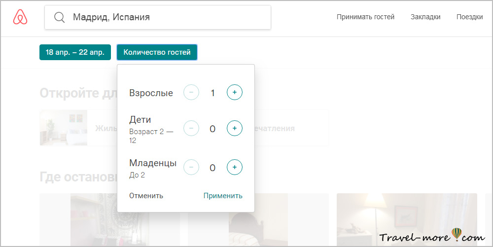 14-Количество-гостей-рамка.jpg