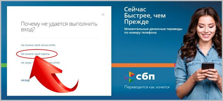 aktivaciya-karty-vtb-4.jpg