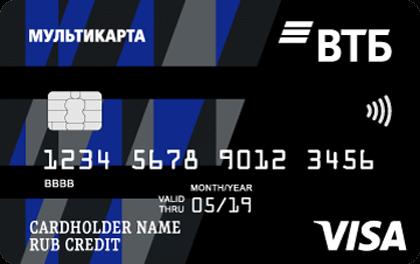 credit_card_vtb_multikarta.png