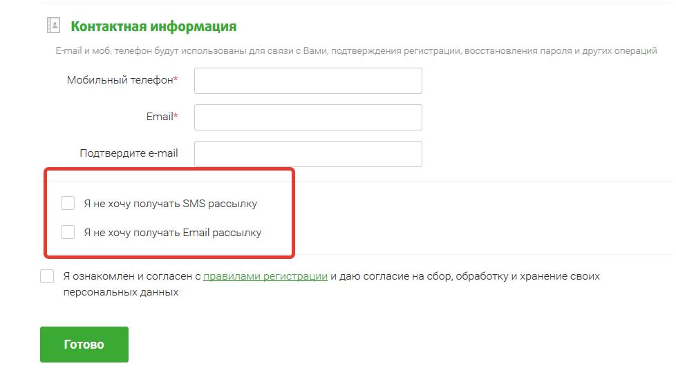 polya-registratsii.png