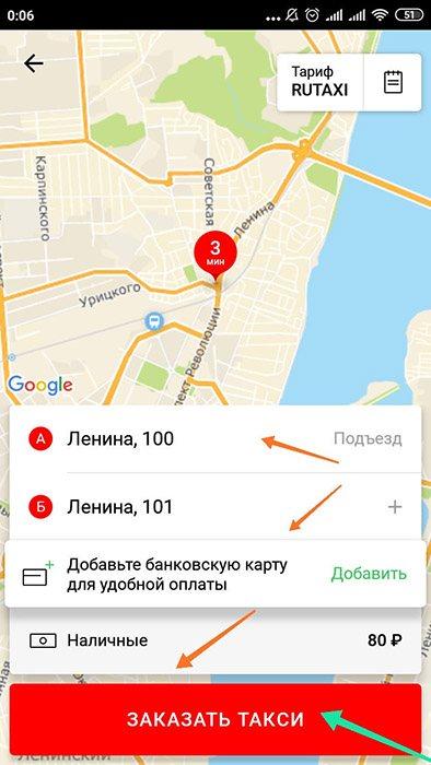 ukazhite-adres-naznacheniya.jpg