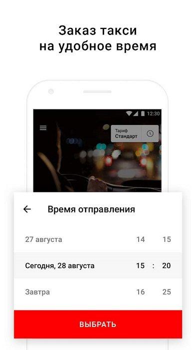 zakaz-taksi.jpg