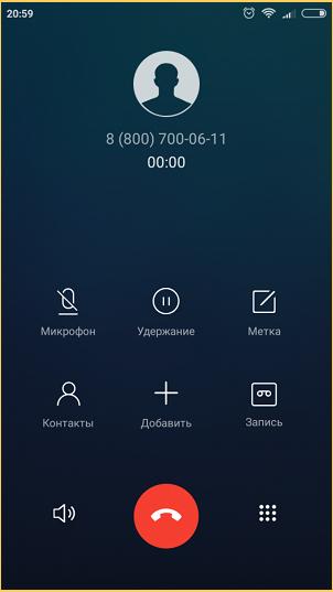 kak-zablokirovat-sim-karty-po-telefony.png