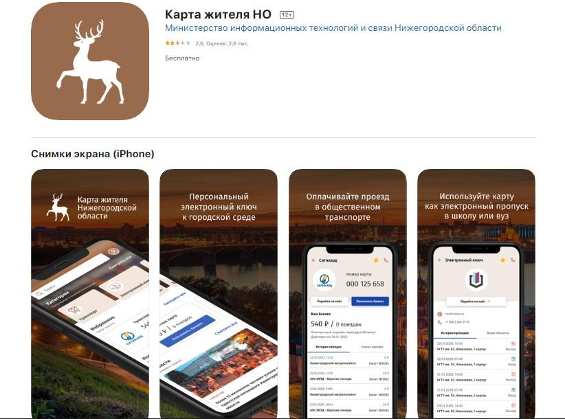 27-mobilnoe-prilozhenie-dlya-ajfon.jpg