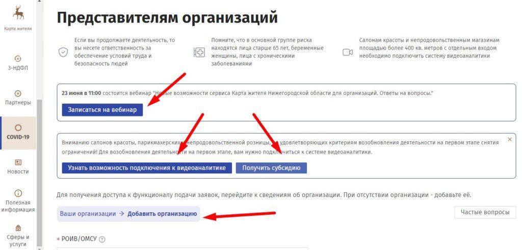 39-lichnyj-kabinet-dlya-biznesa-1024x490.jpg