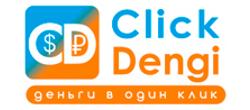 clickdengi.png