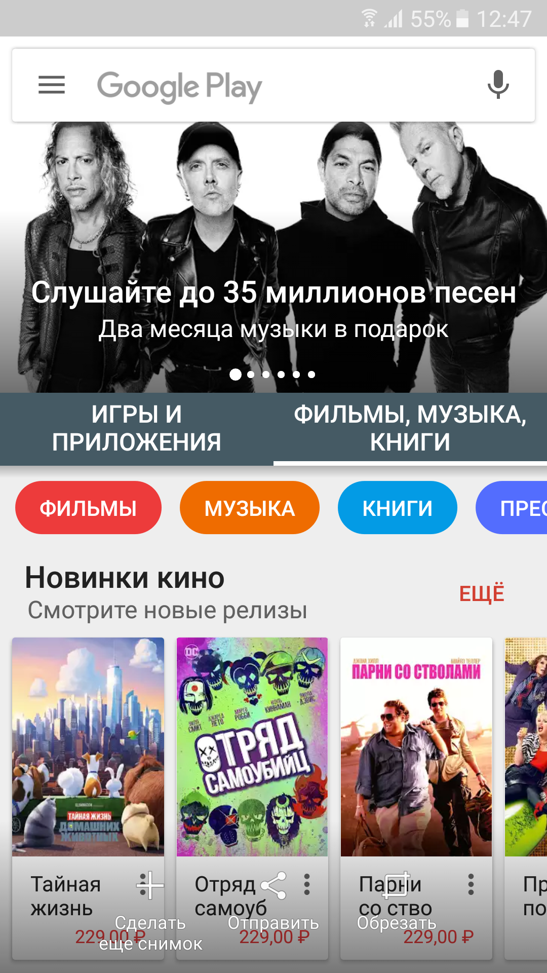 google-play-2.png