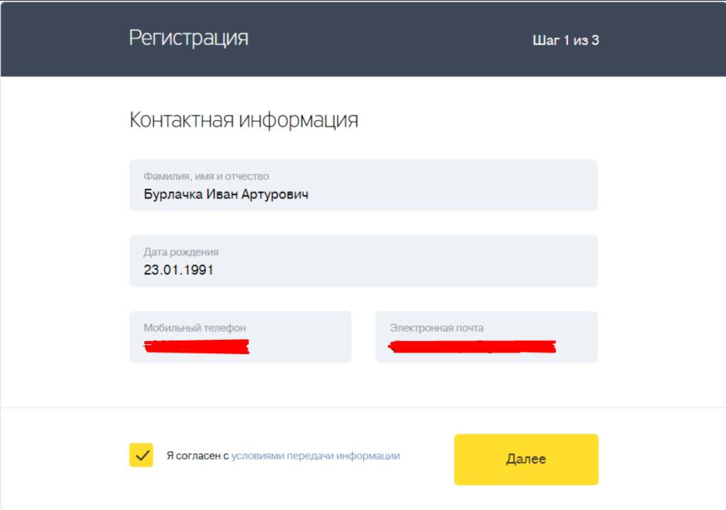 screenshot_13-1024x719.png