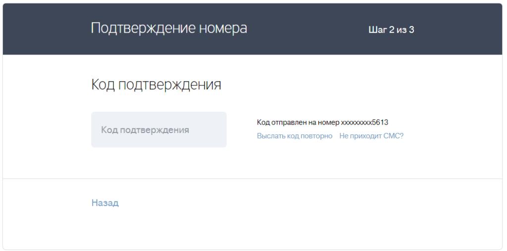 screenshot_14-1024x506.png
