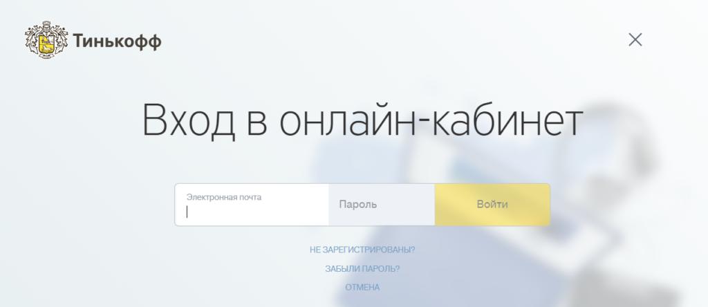 screenshot_11-1024x444.png