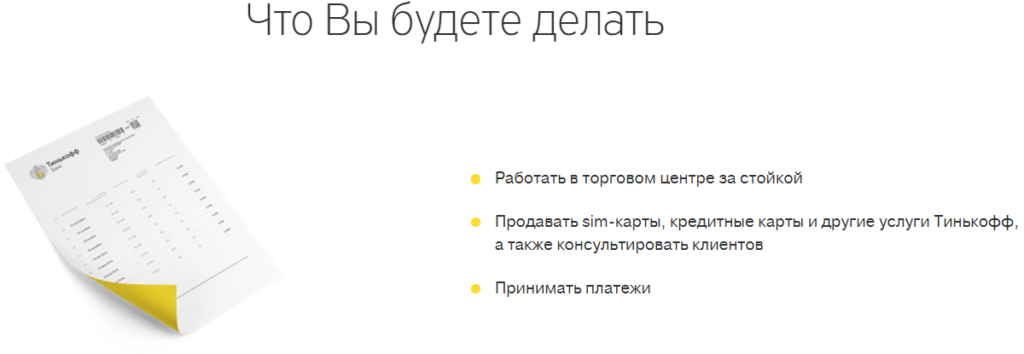 screenshot_9-1024x354.png